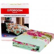 Комплект постельного белья «Foroom comfort» полуторрный