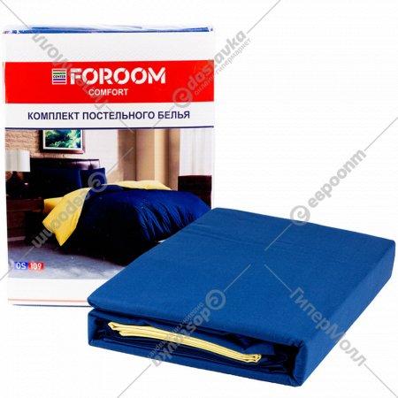 Комплект постельного белья «Foroom comfort» сине-коричневый,полуторный