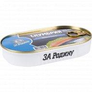 Консервы рыбные «За Родину» филе скумбрии в масле, 170 г