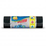 Пакеты для мусора «Фрекен Бок» 70х110 см, 10 шт.