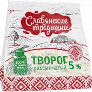 Творог «Славянские традиции» 5%, рассыпчатый, 350 г.