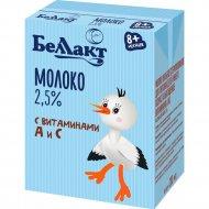 Молоко детское «Беллакт» 2.5%, 200 мл.