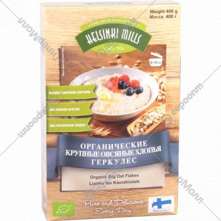 Хлопья овсяные органические «Helsinki Mills» Геркулес» 400 г.