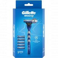 Бритвенный станок «Gillette» Mach3 с 5 сменными кассетами