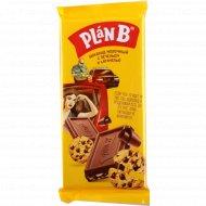 Шоколад молочный «Plan B» с печеньем и карамелью, 90 г.