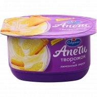 Паста творожная десертная «Апети» лимонный пирог, 5%, 120 г.