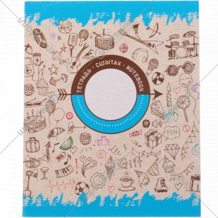 Тетрадь «Мелкий рисунок» 48 листов.
