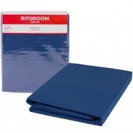Наволочки «Foroom comfort» 50х70 см, 2 шт, сине-коричневый