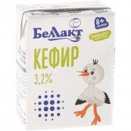 Кефир «Беллакт» обогащённый бифидобактериями, 3.2 %, 207 мл.