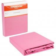 Пододеяльник «Foroom comfort» полуторный, розовый