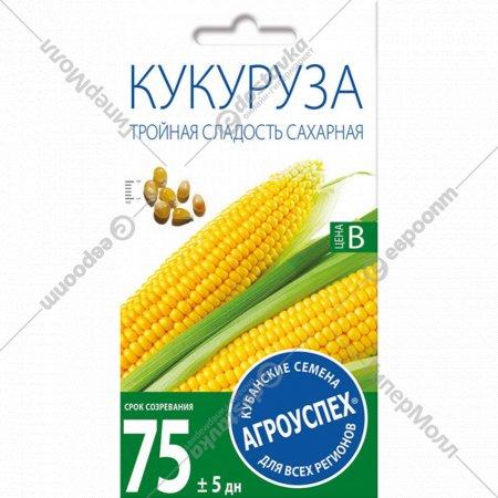Кукуруза «Тройная сладость» 5 г.