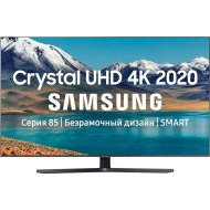 Телевизор «Samsung» UE43TU8570UXRU