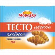Тесто слоеное «Морозко» бездрожжевое, замороженное, 500 г.