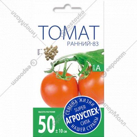 Томат «Ранний-8» для открытого грунта, 3 г.