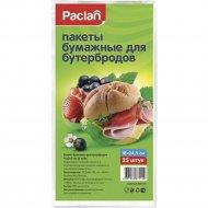 Пакеты бумажные для бутербродов, 25 шт.