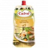 Соус «Calve» сырный Цезарь, 230 г.