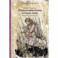 Книга «Приключения Алисы в Стране чудес».