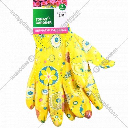 Перчатки садовые «Tomas gardner» размер М.