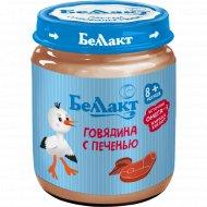 Консервы мясные «Беллакт» из говядины с печенью, 95 г.