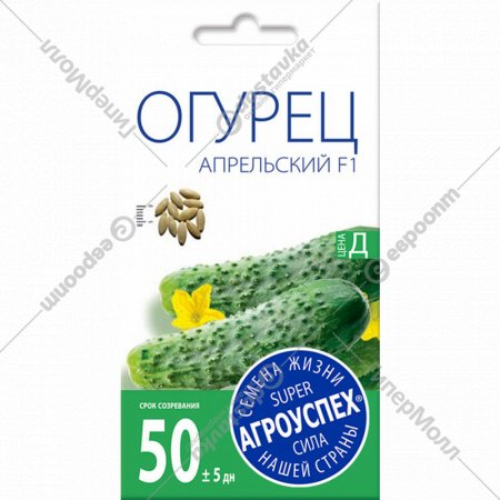 Огурец «Апрельский F1» ранний партенокарпический, 3 г.