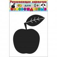 Карточки развивающие «Для новорождённых» черно-белые.