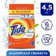 Стиральный порошок «Tide» альпийская свежесть, 4.5 кг.