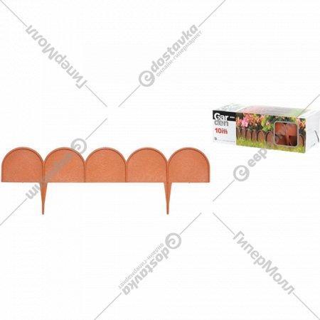 Бордюр садовый «Prosperplast» Garden Line, оранжевый