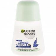 Дезодорант-антиперспирант «Garnier» активный контроль +, 50 мл.