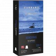 Кофе молотый «Carraro Colombia» в капсулах 10 шт. х 5.2 г.