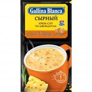 Крем-суп 2 в 1 «Gallina Blanca» сырный по-Швейцарски, 23 г.