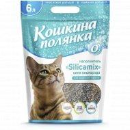 Наполнитель для кошачьего туалета «Кошкина Полянка» Silicamix, 6 л