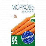 Морковь «Лагуна F1» 5 г.