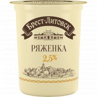 Ряженка «Брест-Литовск» 2.5 %, 380 г
