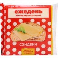 Продукт плавленый с сыром «Ежедень» 45%, 130 г.