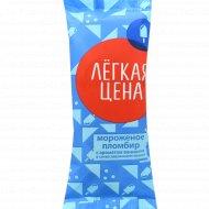Мороженое «Легкая цена» с ароматом ванили, 12 %, 60 г.