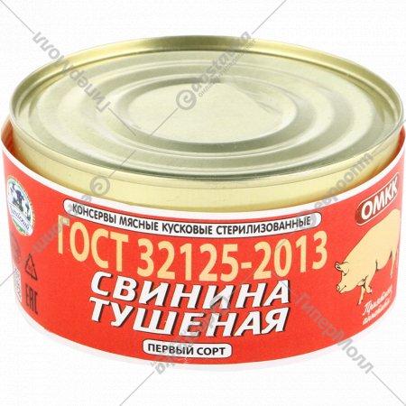 Консервы мясные «Свинина тушеная» первый сорт, 325 г.