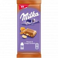 Шоколад молочный «Milka» peanut & crispy caramel, 90 г.