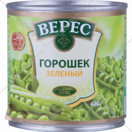 Горошек зеленый «Верес» 420 г.