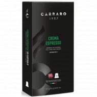 Кофе молотый «Carraro Crema Espresso» в капсулах 10 шт. х 5.2 г.