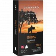 Кофе молотый «Carraro Ethiopia» в капсулах 10 шт. х 5.2 г.