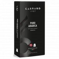 Кофе молотый «Carraro Puro Arabica» в капсулах 10 шт. х 5.2 г.