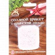 Соляной брикет «Соляная баня» мини с крымской розовой солью, 200 г.