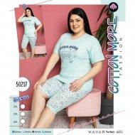 Пижама «Miss Victoria» женская, 50217, р. 4XL