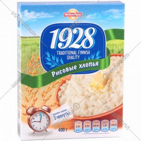 Хлопья рисовые «Myllyn Paras» 400 г.