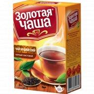 Чай чёрный «Золотая чаша» листовой, 100 г.
