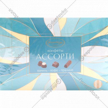 Конфеты «Ассорти» 200 г.
