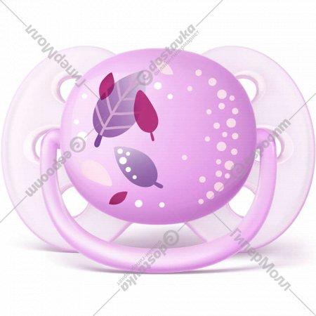 Пустышка силиконовая «Ultra Soft» декор, 0-6 мес., 1 шт., для девочки.