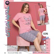 Пижама «Miss Victoria» женская, 50246, р. 4XL