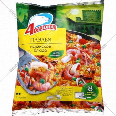 Блюдо «Паэлья» 2 порции, 600 г.