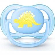 Пустышка силиконовая «Ultra Air» для мальчика, 0-6 месяцев, 1 шт.